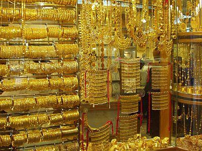 gold souk salalah
